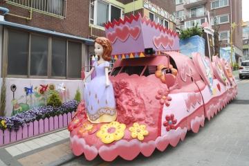트럭의 화려한 변신, 송월동 동화마을이기에 가능한 일!