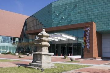 군산의 근대 역사와 문화를 담은 군산근대역사박물관 전경.