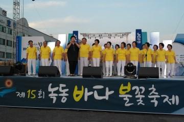 남녀노소 누구나 참여하고 즐길 수 있는 녹동바다불꽃축제